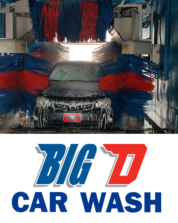 Big d car wash bigdoil its our business to clean your vehicles our commitment is to you our customer to ensure the most comprehensive car wash program available solutioingenieria Image collections
